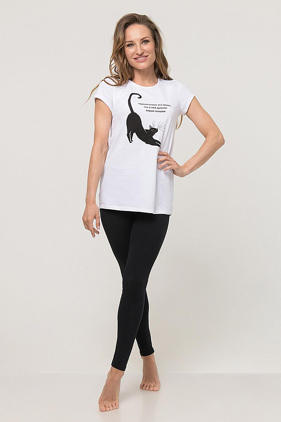 Пижама IMPRELLY (708163), купить в Moyo.moda