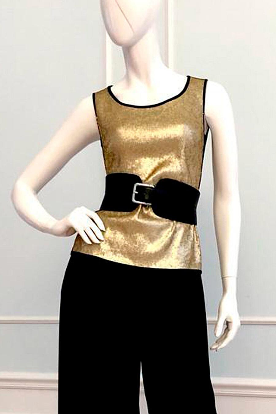 Топ для женщин VEMINA 708175 купить оптом от производителя. Совместная покупка женской одежды в OptMoyo