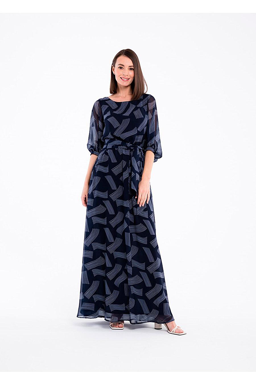 Платье ARGENT (708205), купить в Moyo.moda