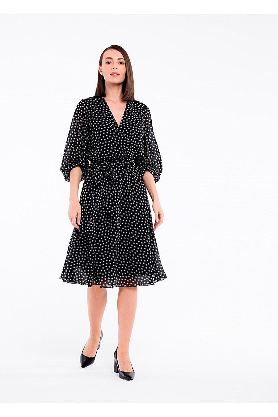 Платье ARGENT (708208), купить в Moyo.moda
