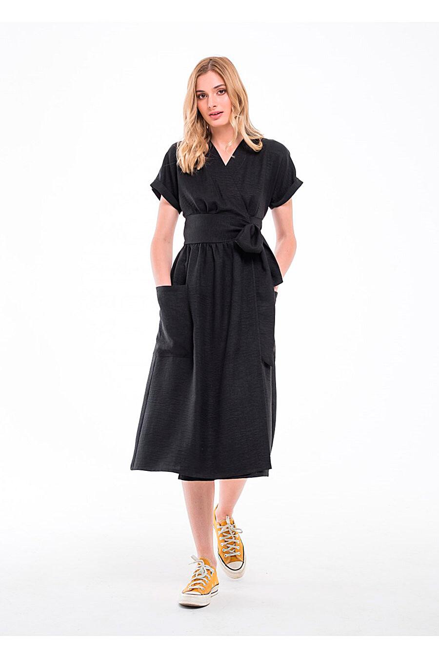 Платье ARGENT (708214), купить в Moyo.moda