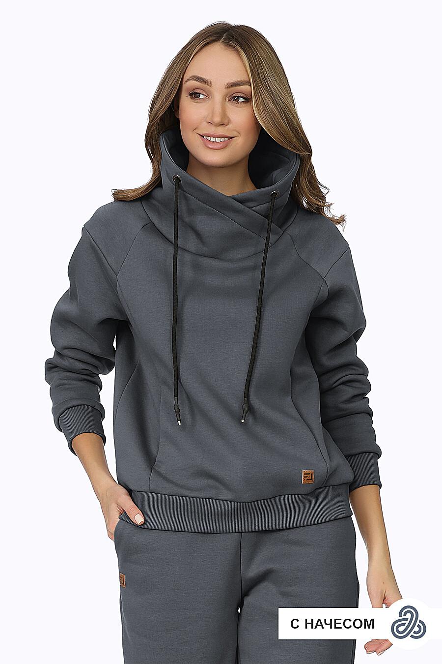 Худи для женщин EZANNA 708229 купить оптом от производителя. Совместная покупка женской одежды в OptMoyo