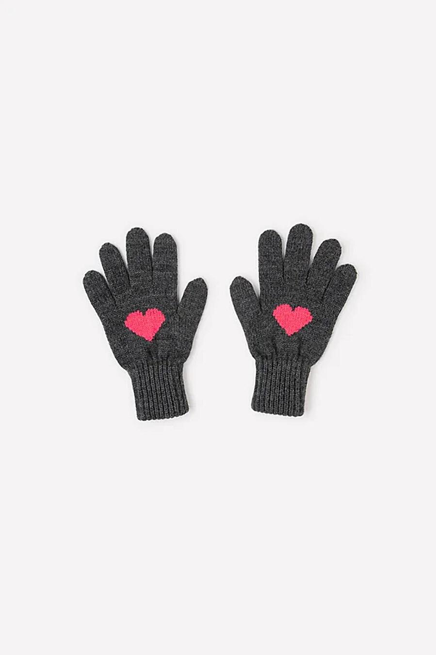 Перчатки CROCKID (708250), купить в Moyo.moda