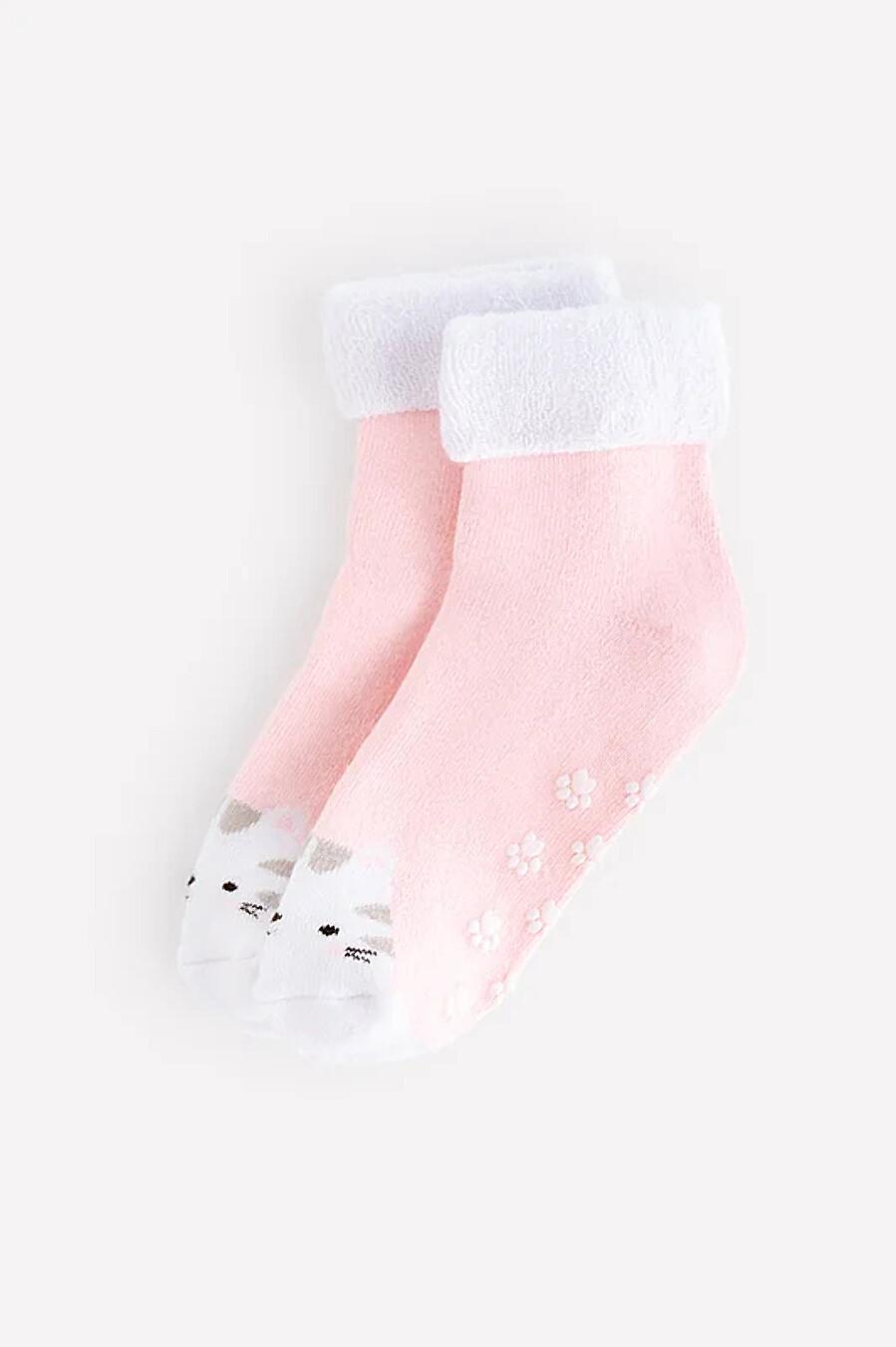 Носки CROCKID (708259), купить в Moyo.moda