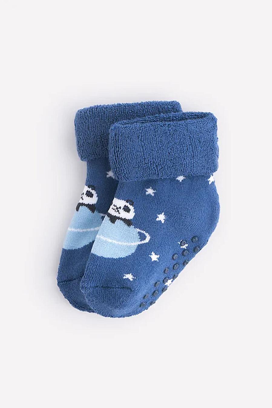 Носки CROCKID (708262), купить в Moyo.moda