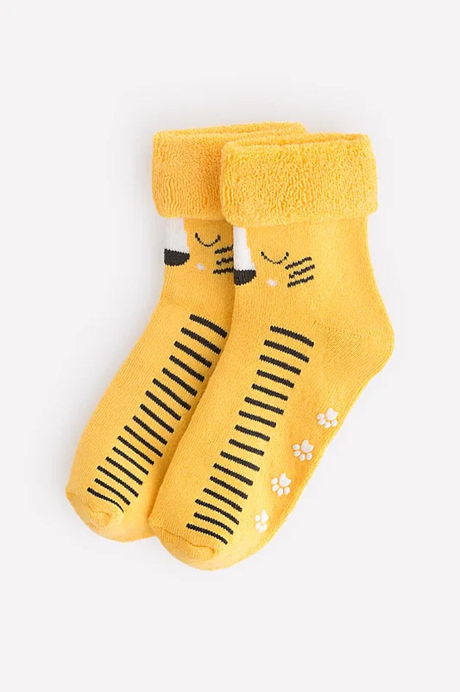 Носки CROCKID (708265), купить в Moyo.moda
