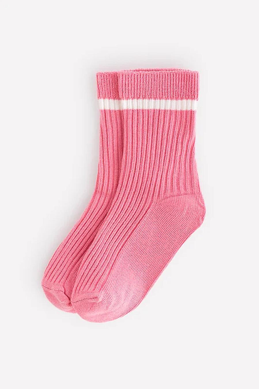 Носки CROCKID (708283), купить в Moyo.moda