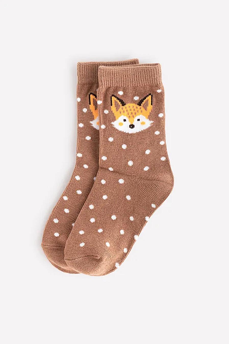 Носки CROCKID (708286), купить в Moyo.moda