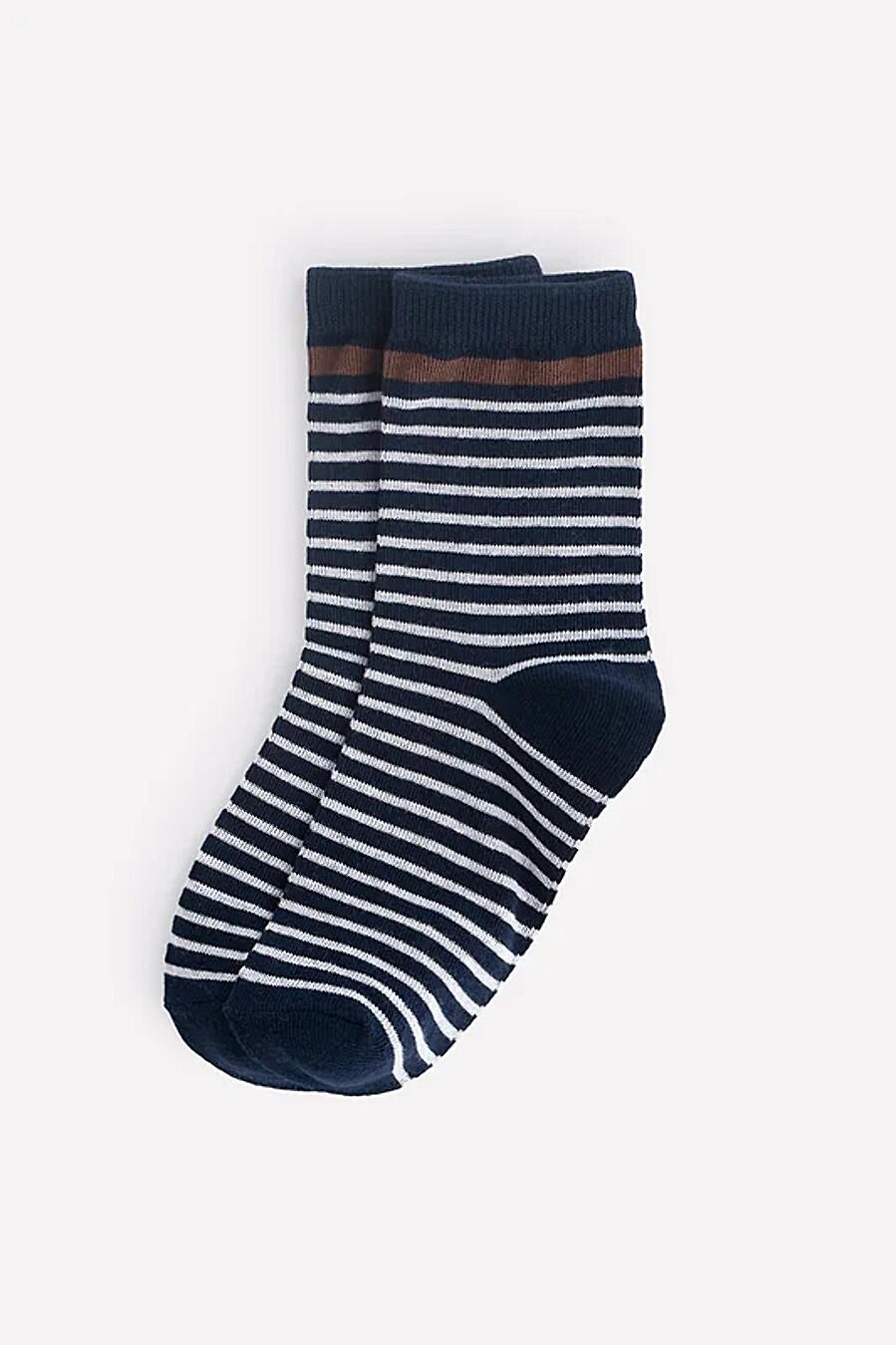 Носки CROCKID (708304), купить в Moyo.moda