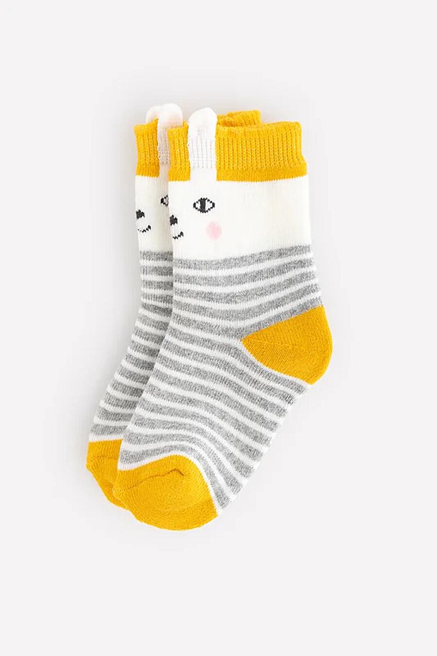 Носки CROCKID (708316), купить в Moyo.moda