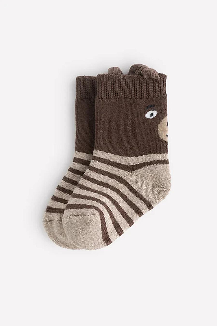 Носки CROCKID (708325), купить в Moyo.moda