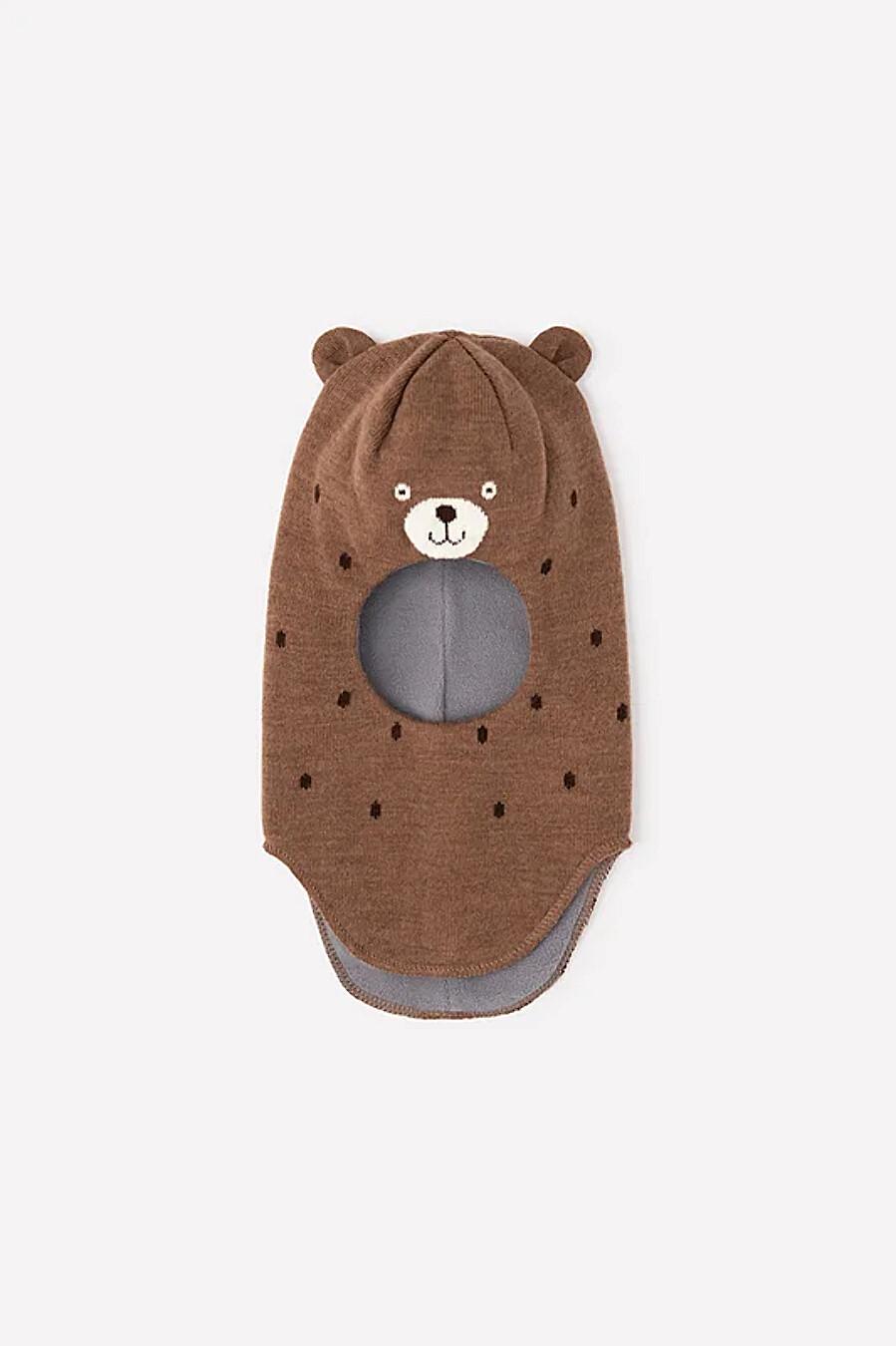 Шапка CROCKID (708337), купить в Moyo.moda