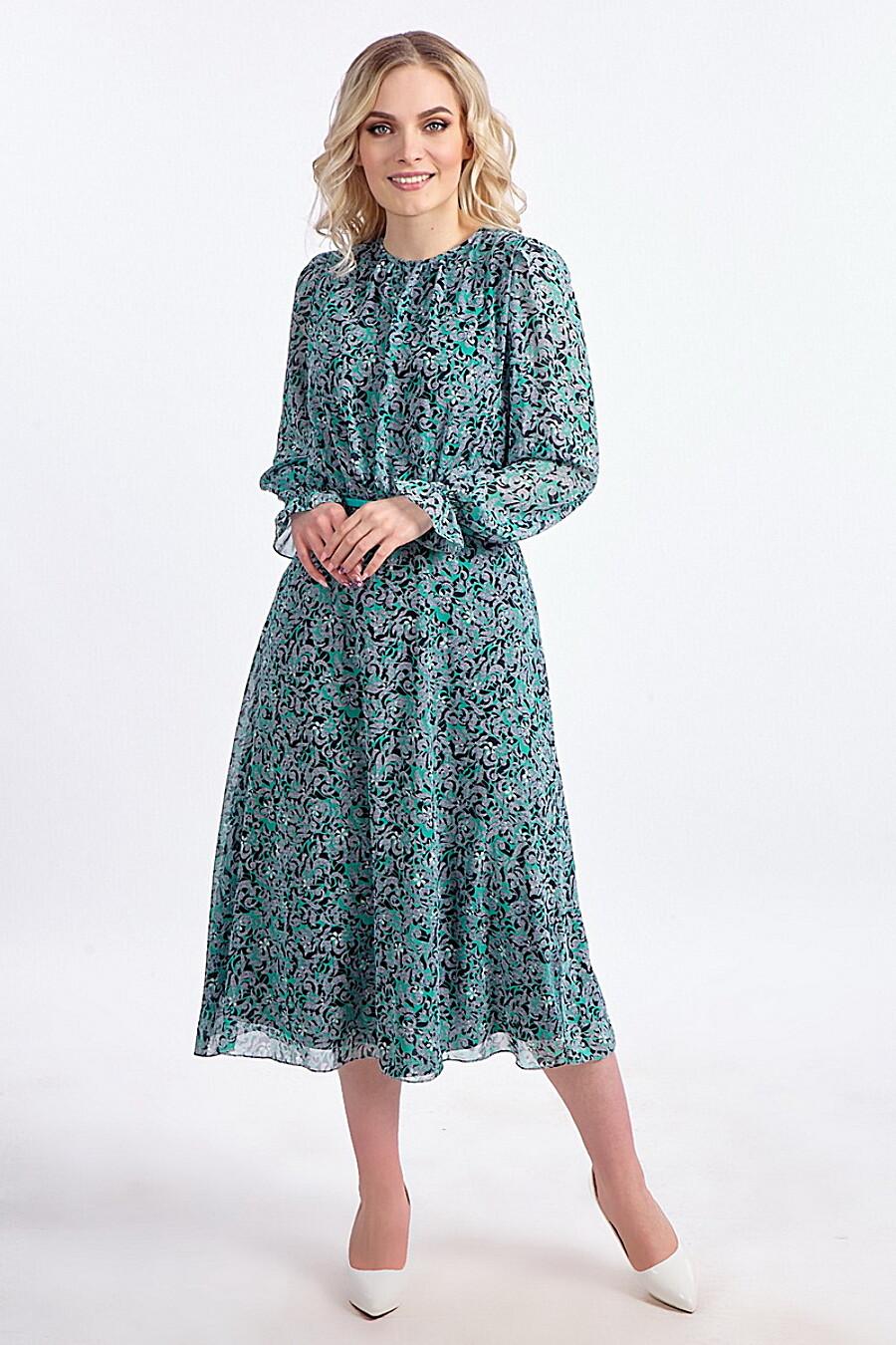 Платье RISE (708379), купить в Moyo.moda