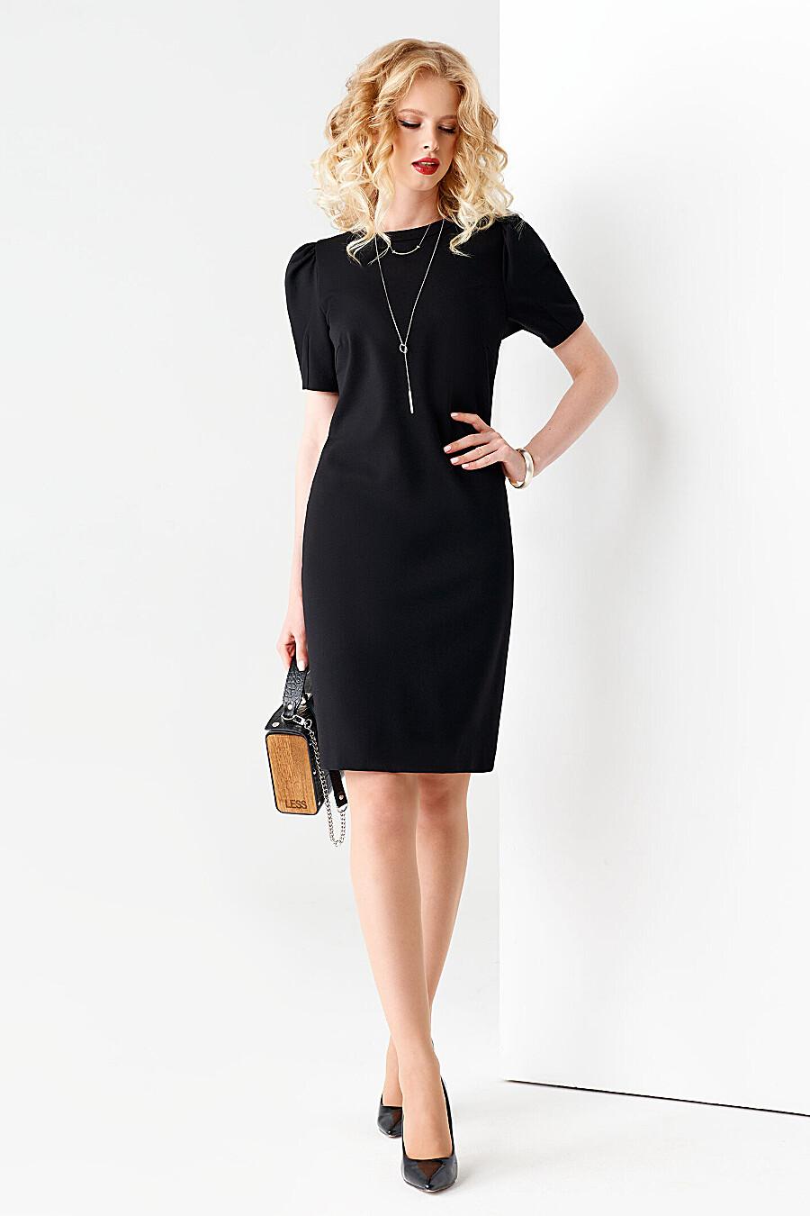 Платье для женщин PANDA 708394 купить оптом от производителя. Совместная покупка женской одежды в OptMoyo