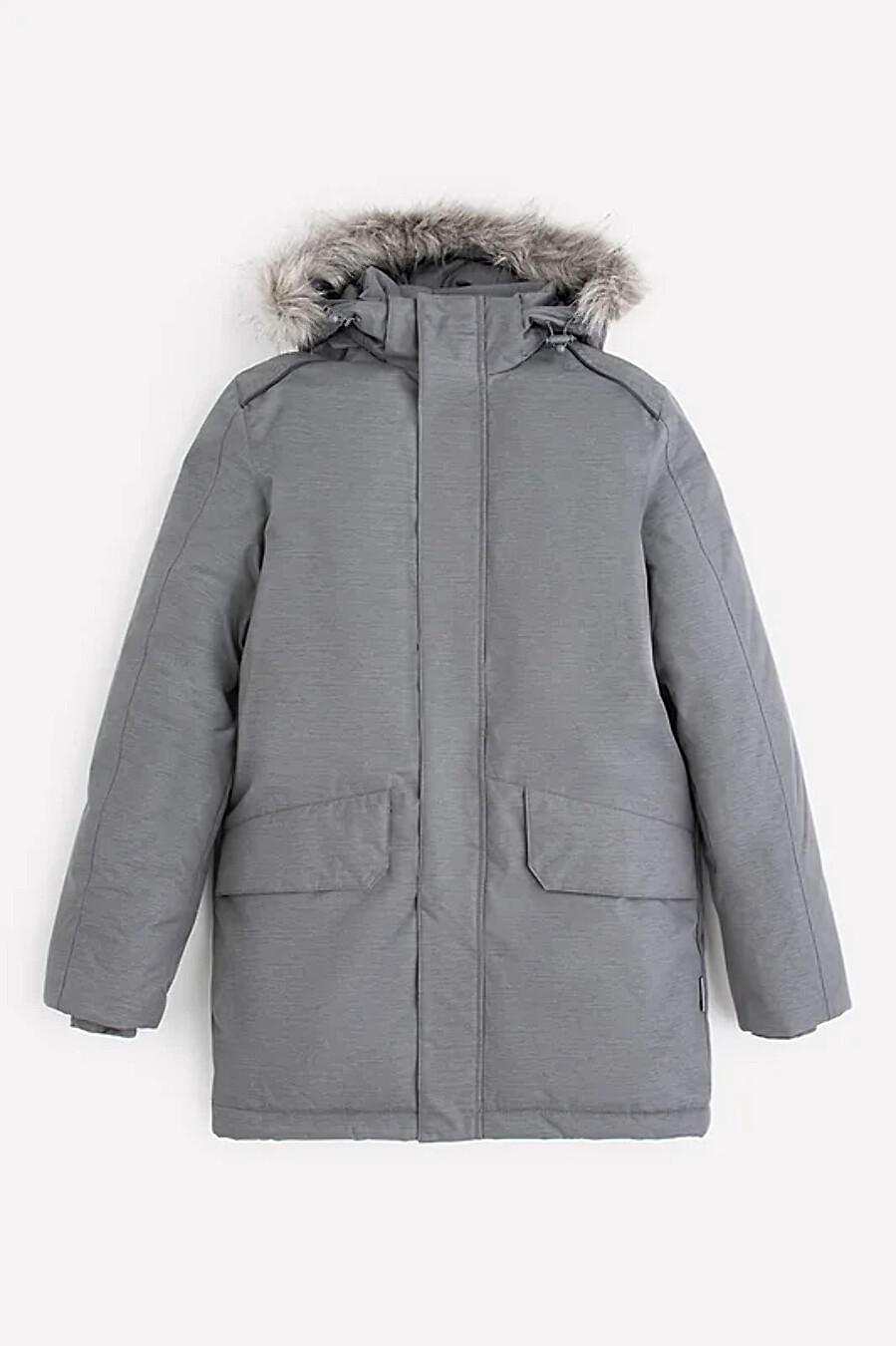 Куртка  CUBBY (708493), купить в Moyo.moda