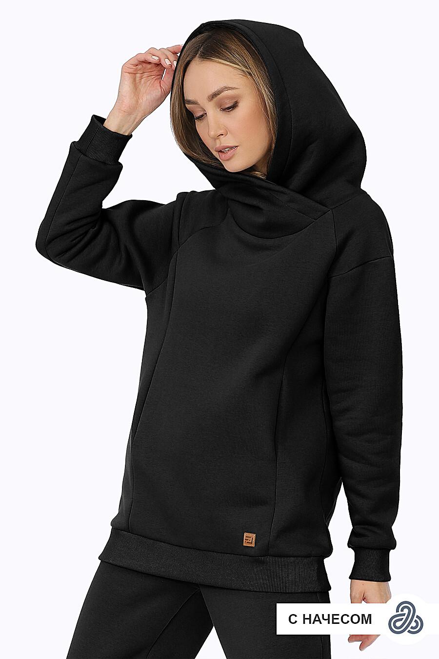 Худи для женщин EZANNA 708514 купить оптом от производителя. Совместная покупка женской одежды в OptMoyo