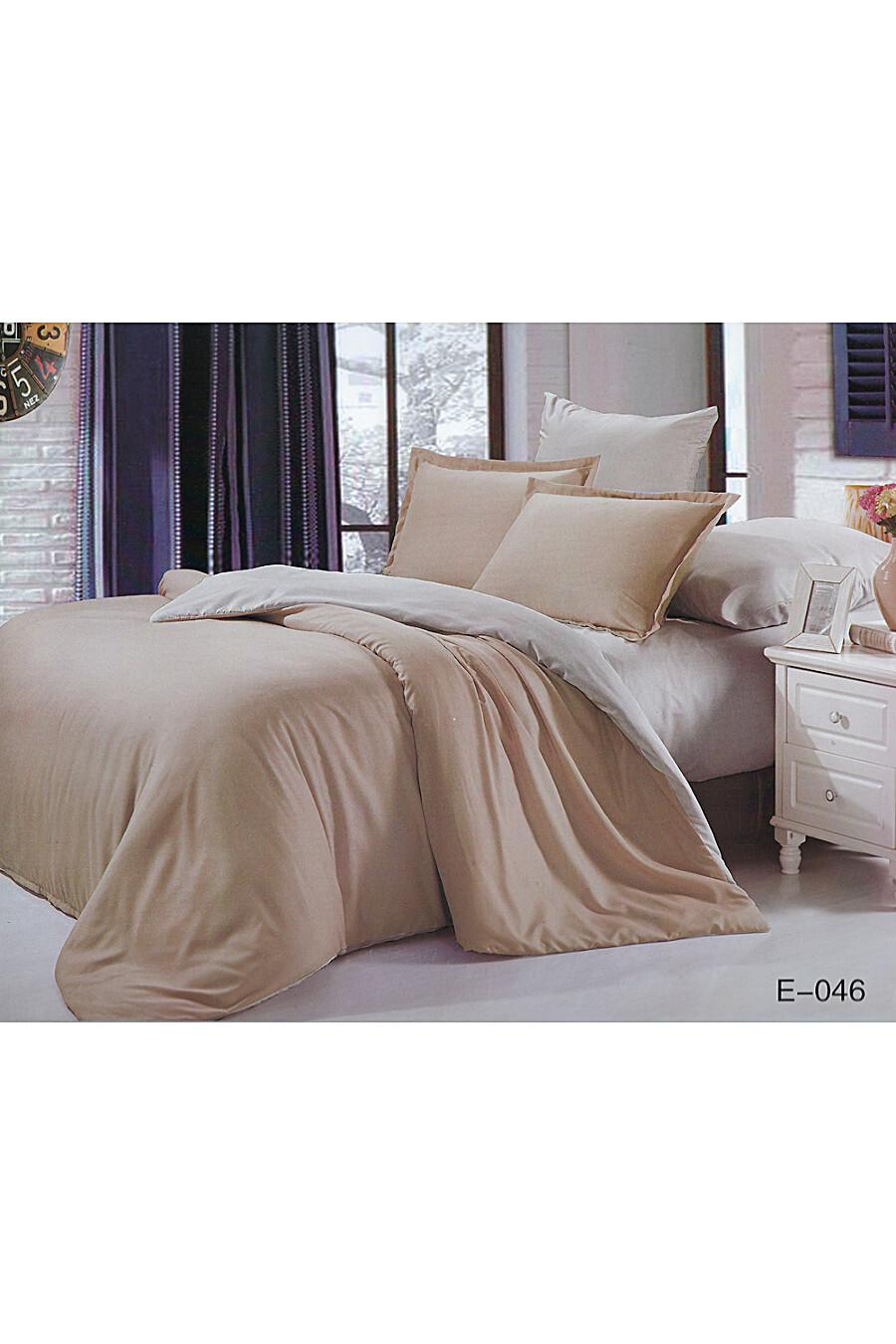 Комплект постельного белья #72144