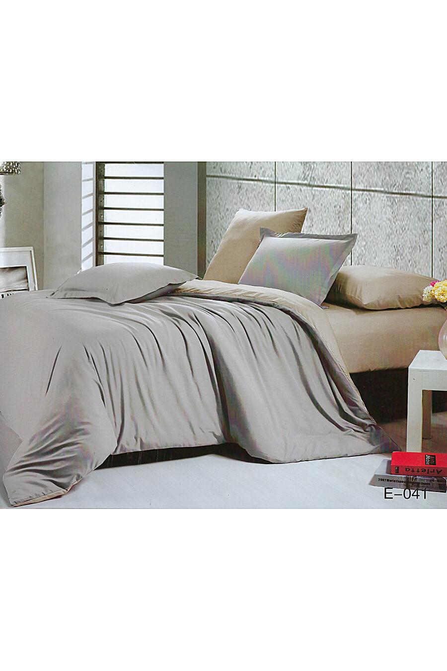 Комплект постельного белья #72145