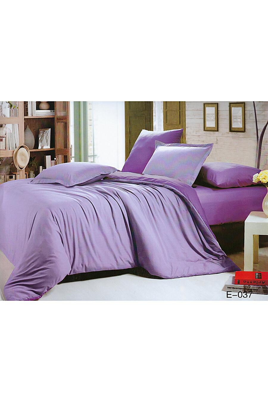 Комплект постельного белья #72149
