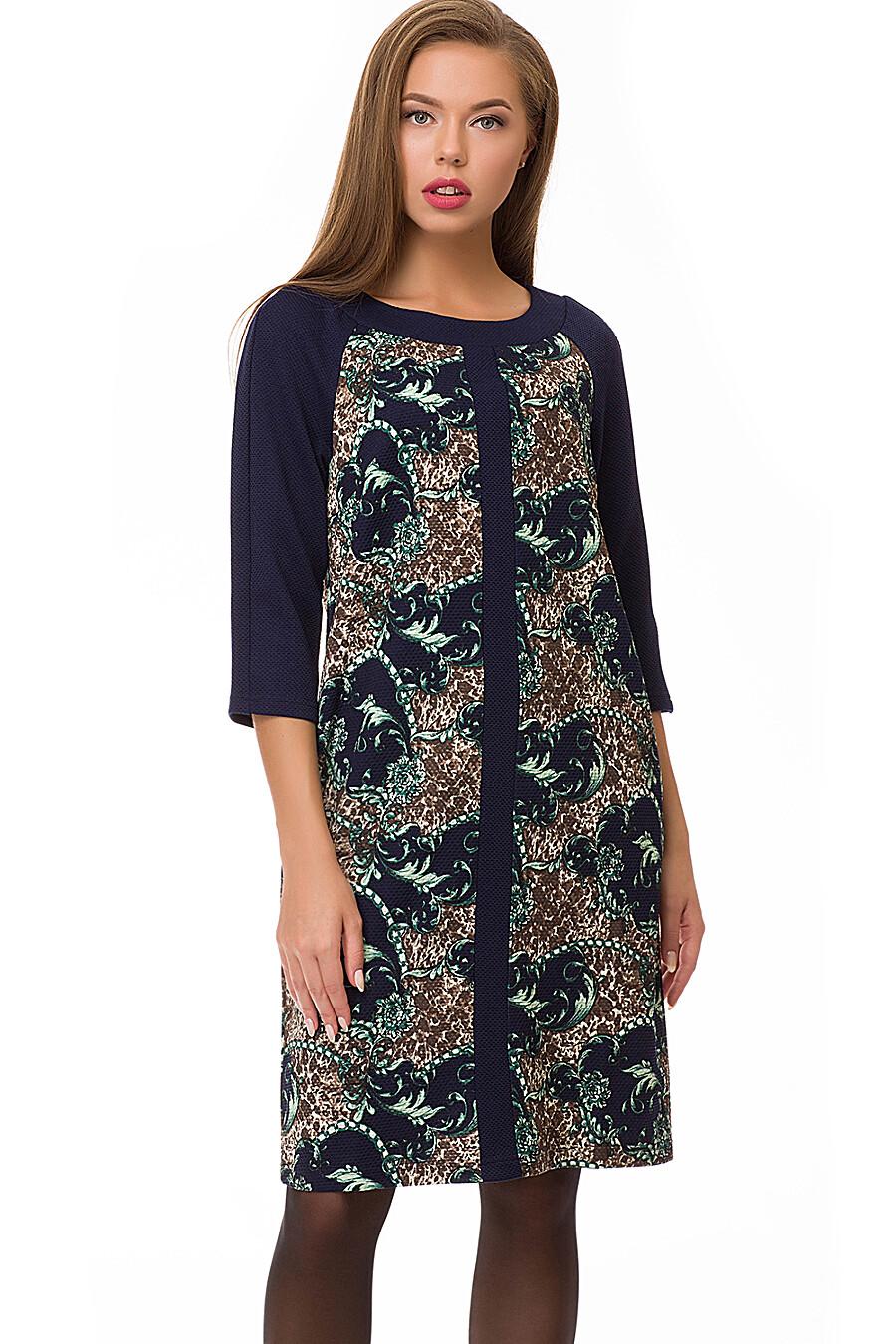 Платье #72287