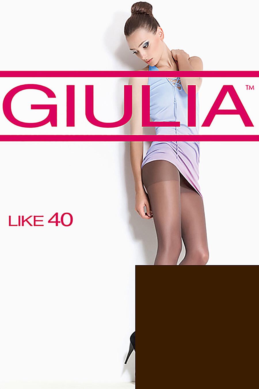 Колготки GIULIA (73927), купить в Moyo.moda