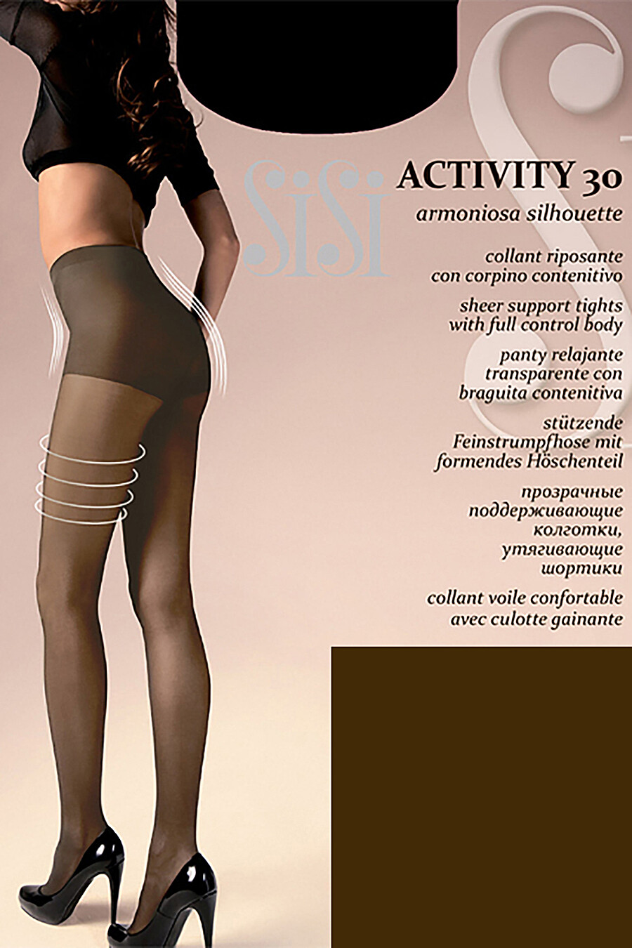 Колготки для женщин SISI 74282 купить оптом от производителя. Совместная покупка женской одежды в OptMoyo