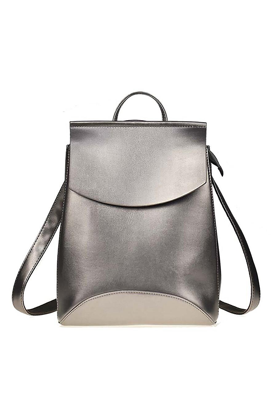 Сумка-рюкзак #74620