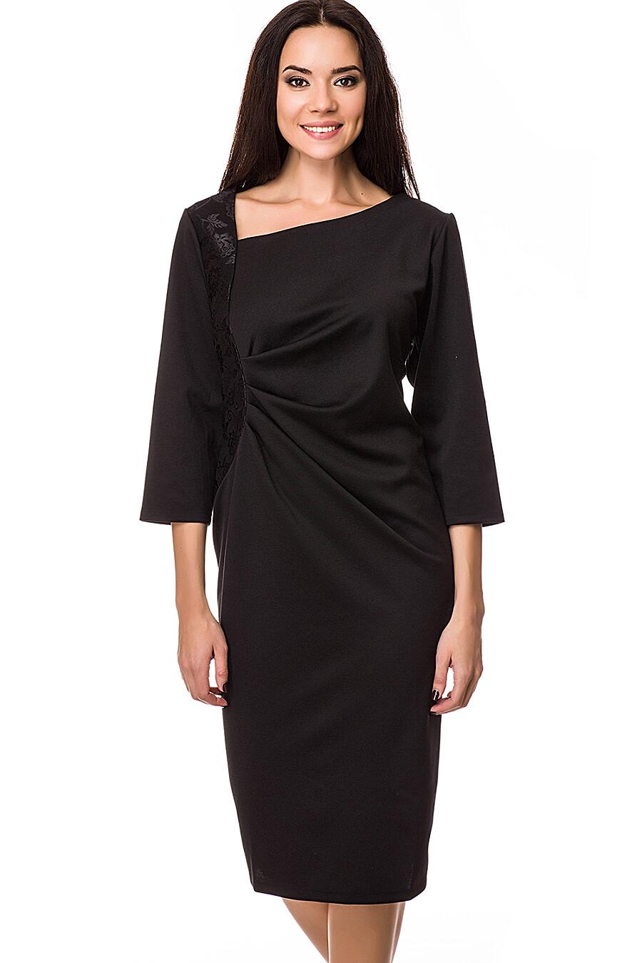Платье AMARTI (74958), купить в Moyo.moda