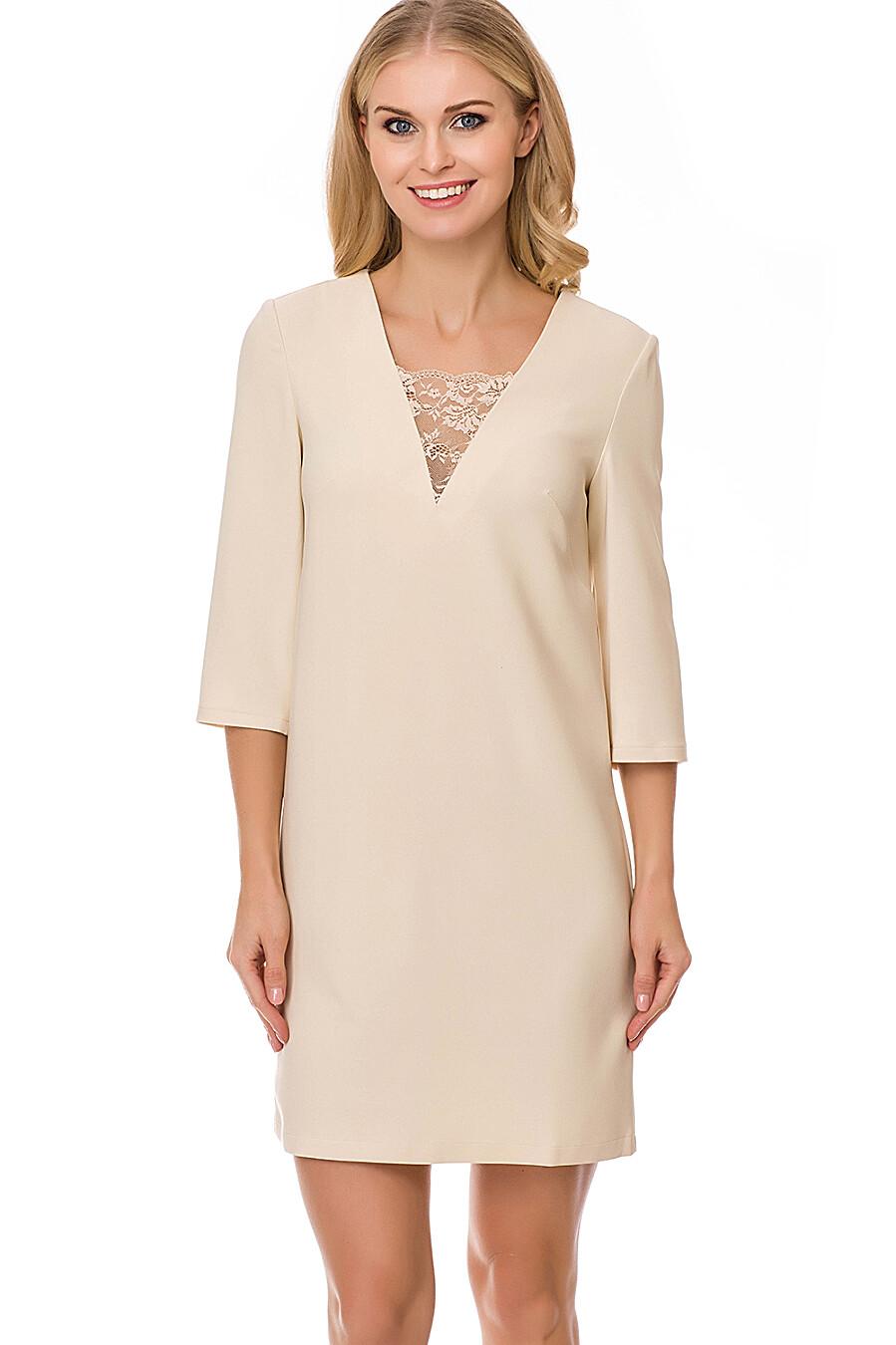 Платье #75673