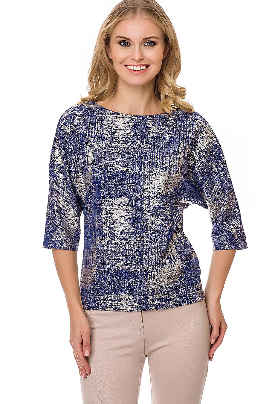 Блуза #75830