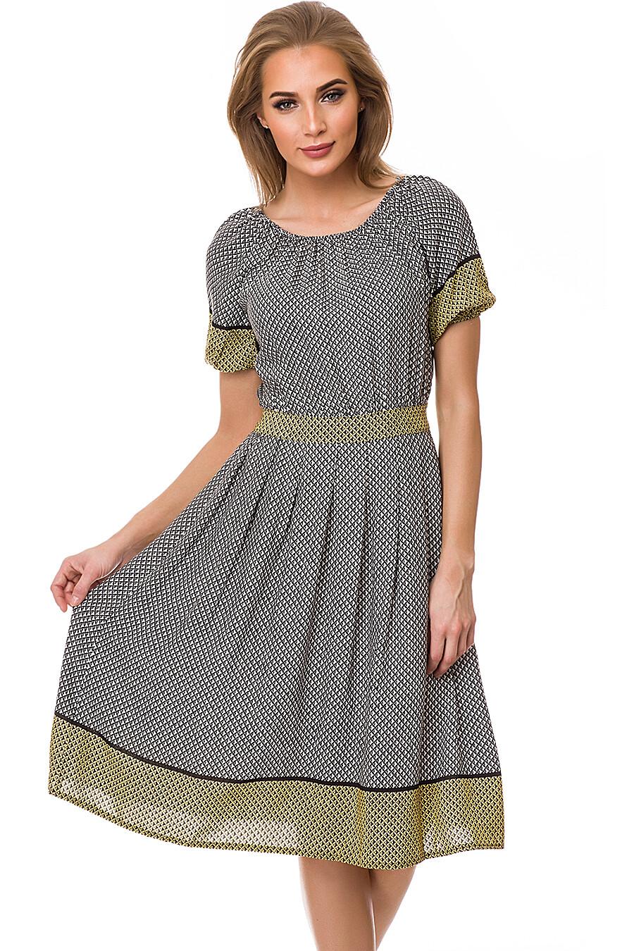 Платье Remix (76754), купить в Moyo.moda