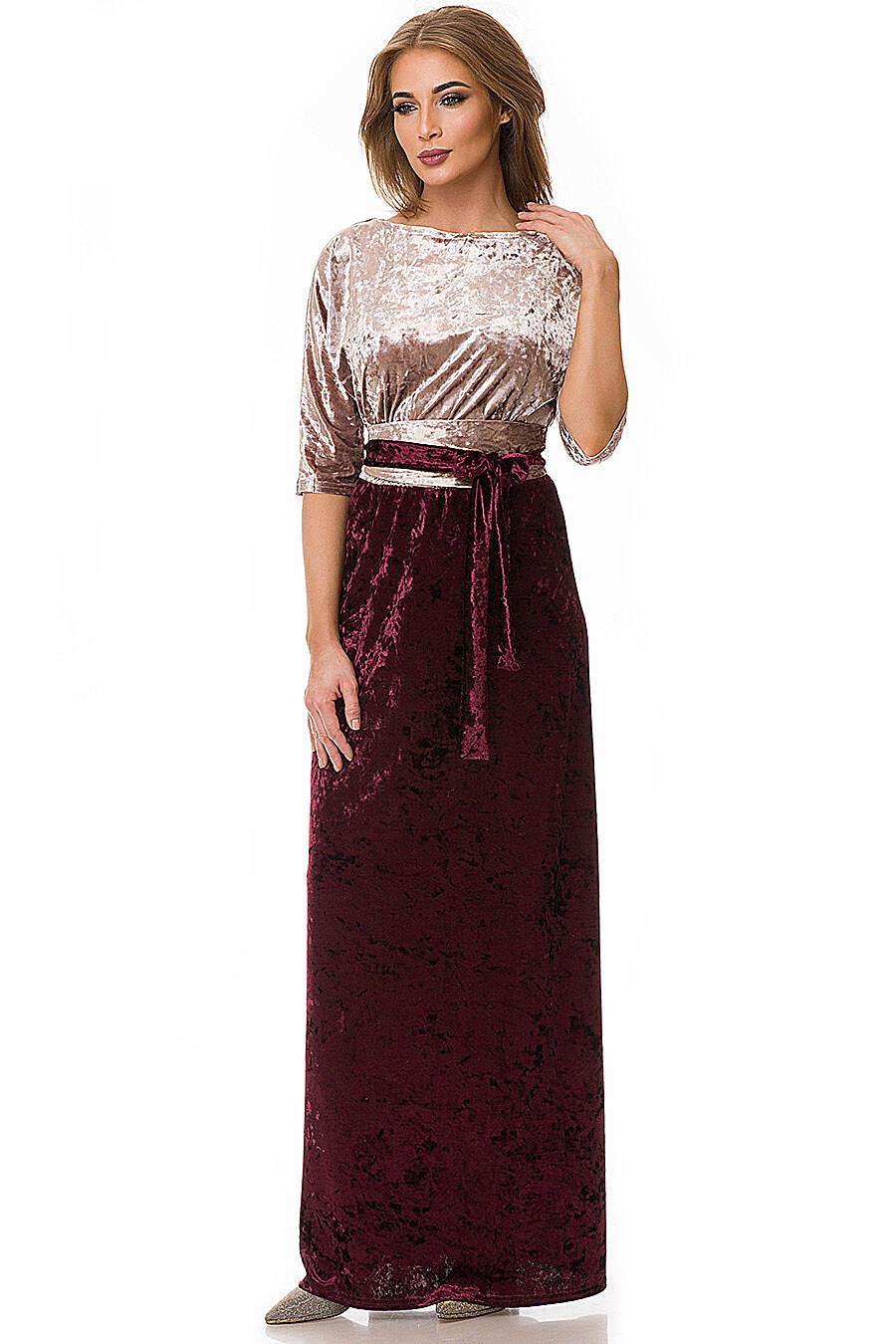 Платье #78254