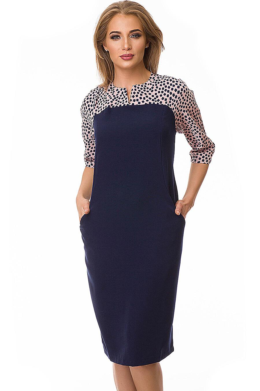 Платье AMARTI (78599), купить в Moyo.moda