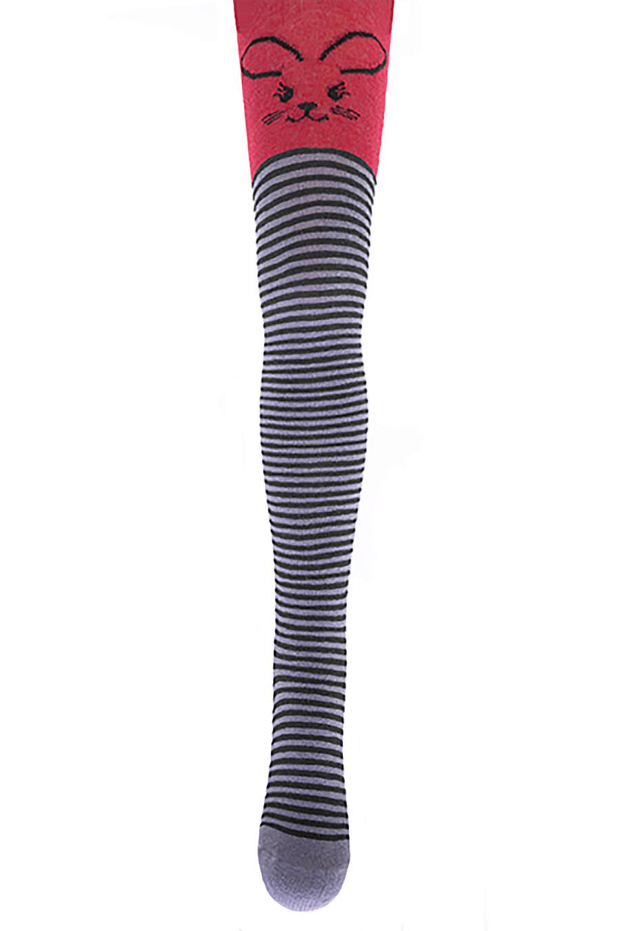 Колготки для девочек GIULIA 78966 купить оптом от производителя. Совместная покупка детской одежды в OptMoyo
