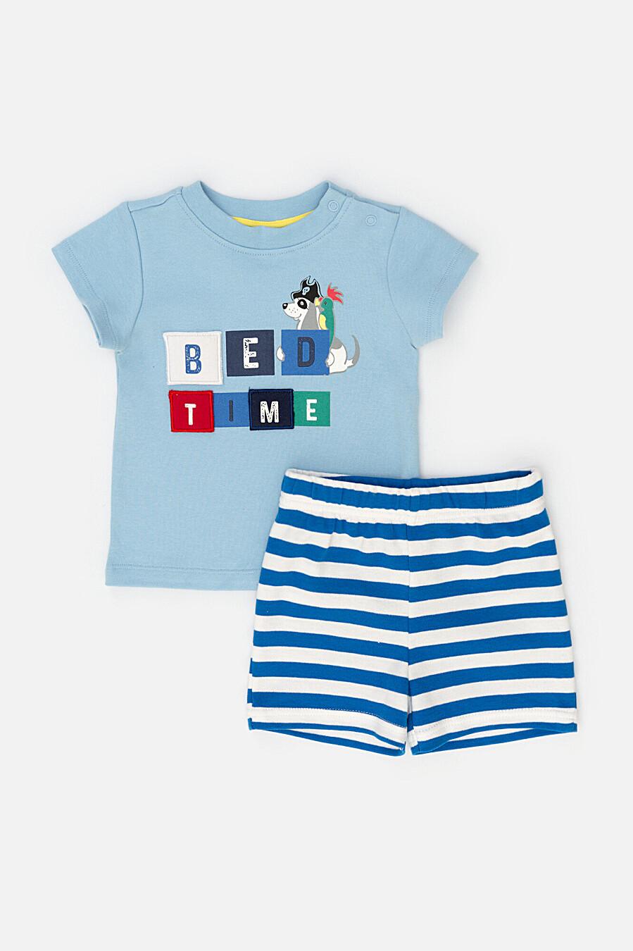 Комплект (Футболка + шорты) #80869