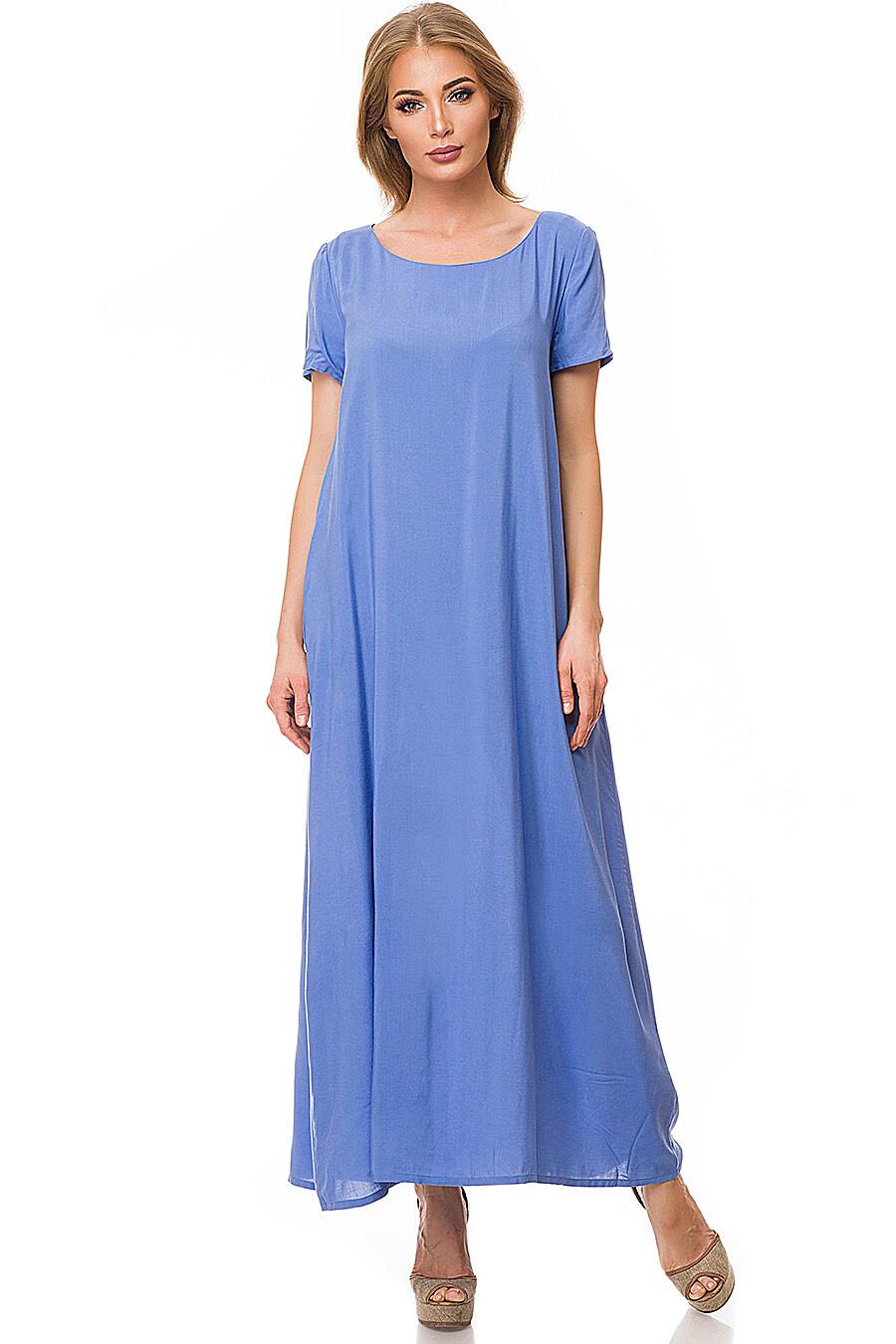 Платье #80875