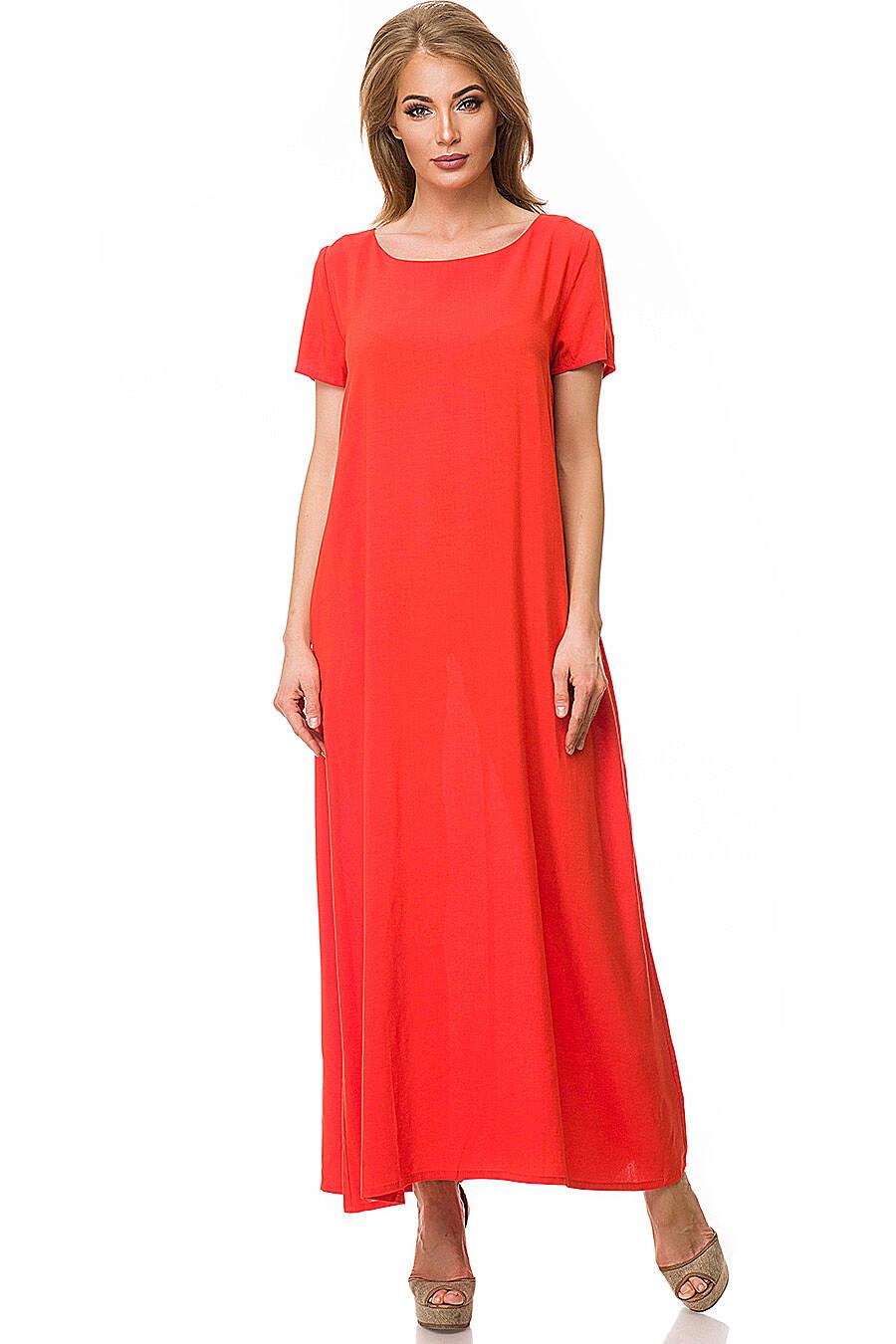 Платье #80877