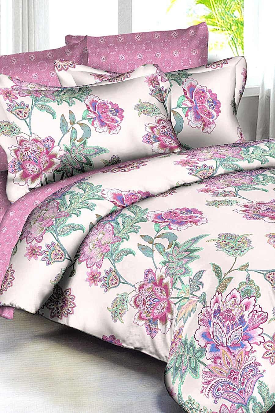 Комплект постельного белья AMORE MIO (82842), купить в Moyo.moda