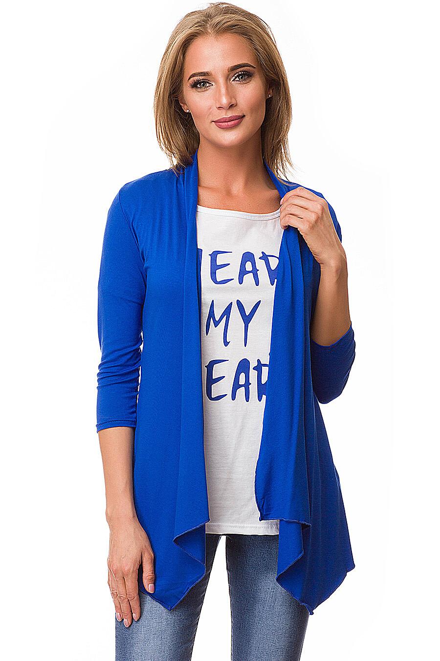 Жакет SHARLIZE (83463), купить в Moyo.moda