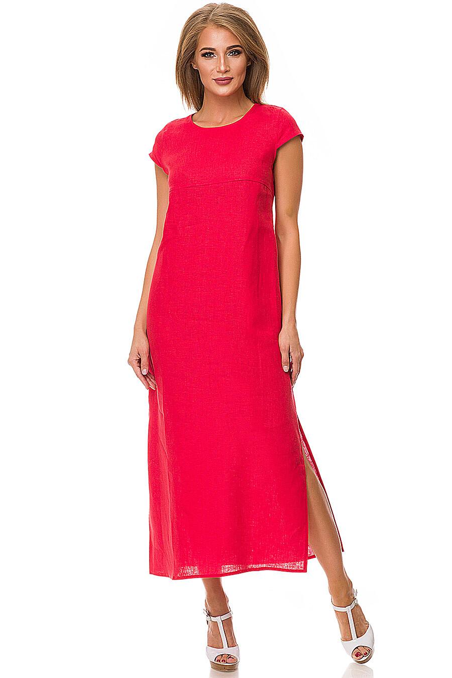 Платье GABRIELLA (84505), купить в Moyo.moda