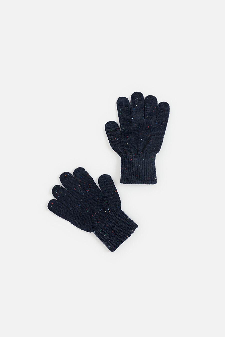 Перчатки #88912
