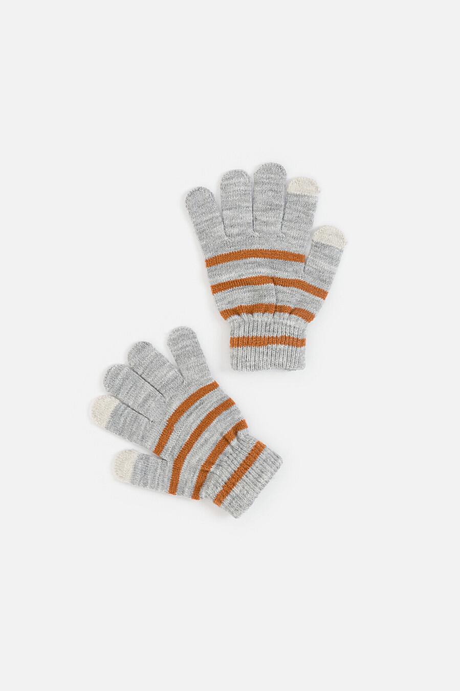 Перчатки #88913