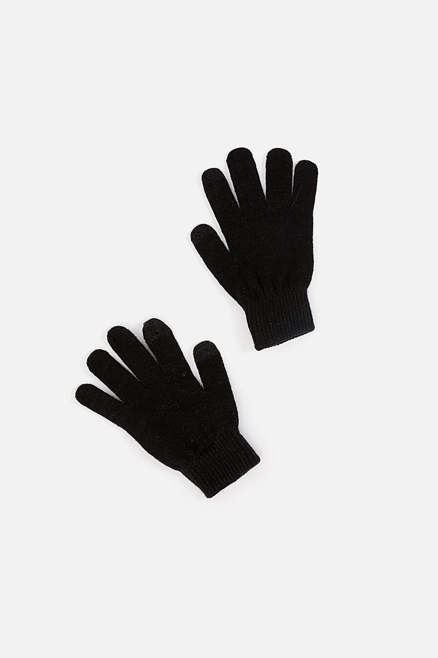 Перчатки #88916