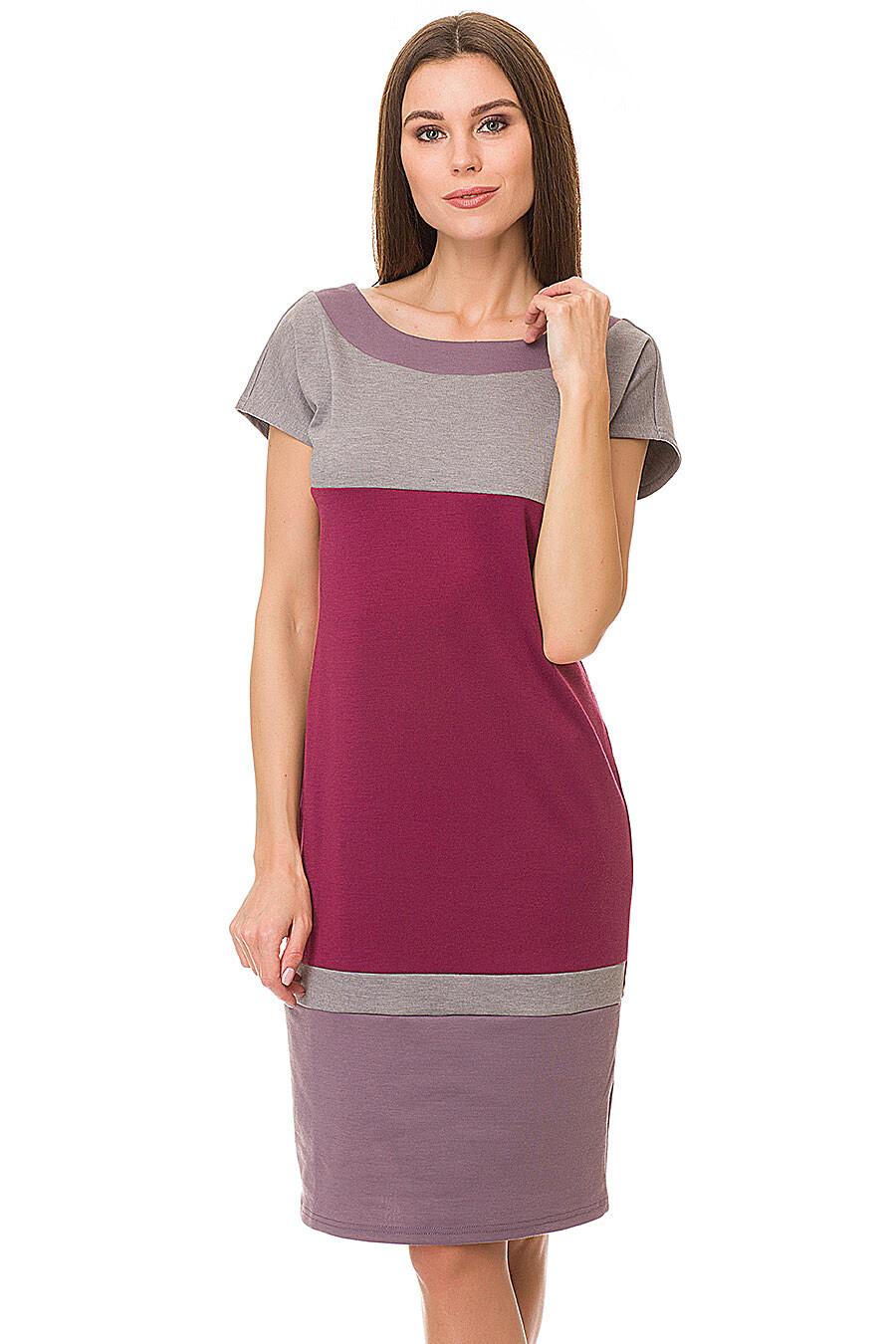 Платье #89018