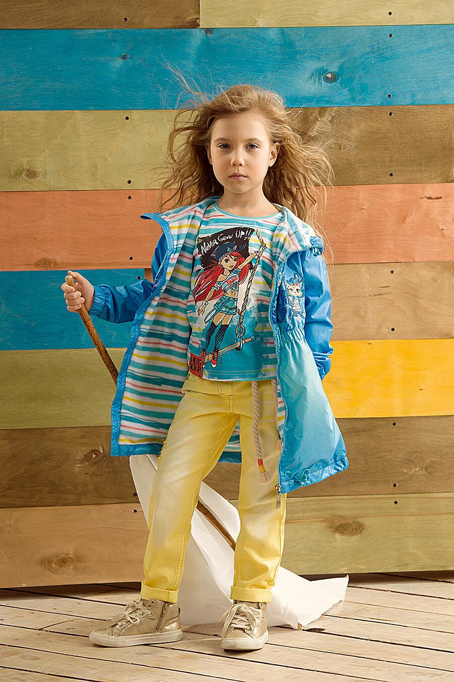 Футболка для девочек PELICAN 91444 купить оптом от производителя. Совместная покупка детской одежды в OptMoyo