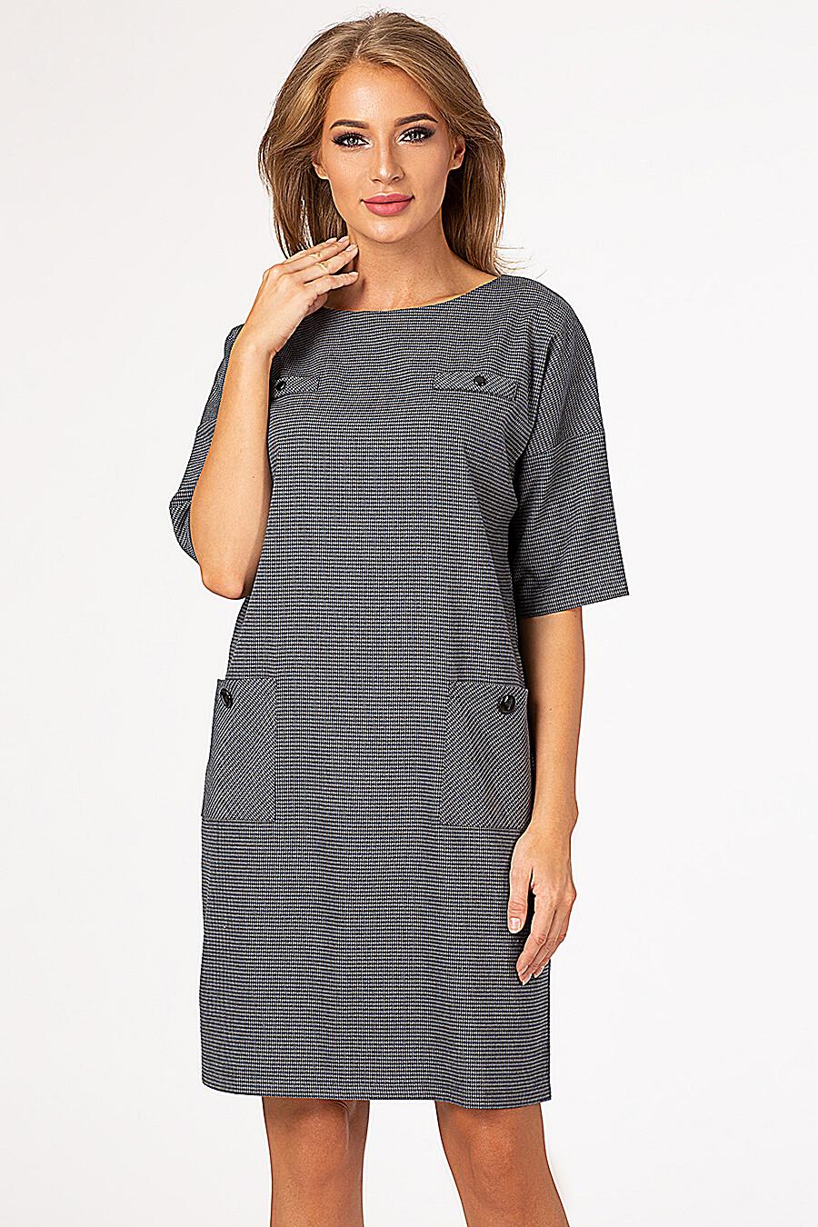 Платье #93384