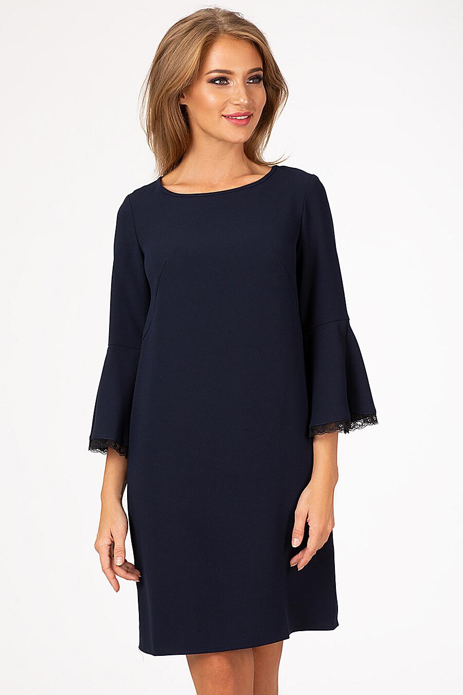 Платье Remix (93403), купить в Optmoyo.ru