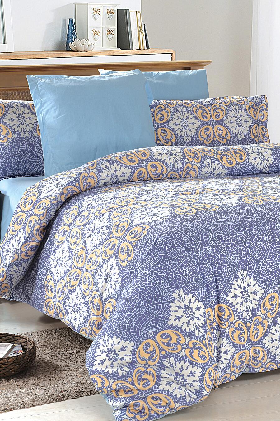 Комплект постельного белья для дома AMORE MIO 95657 купить оптом от производителя. Совместная покупка товаров для дома в OptMoyo