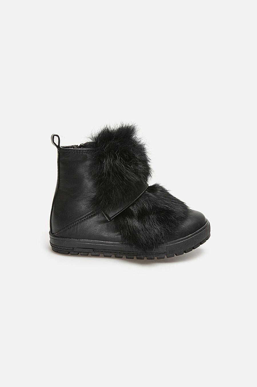 Ботинки ACOOLA (96055), купить в Optmoyo.ru