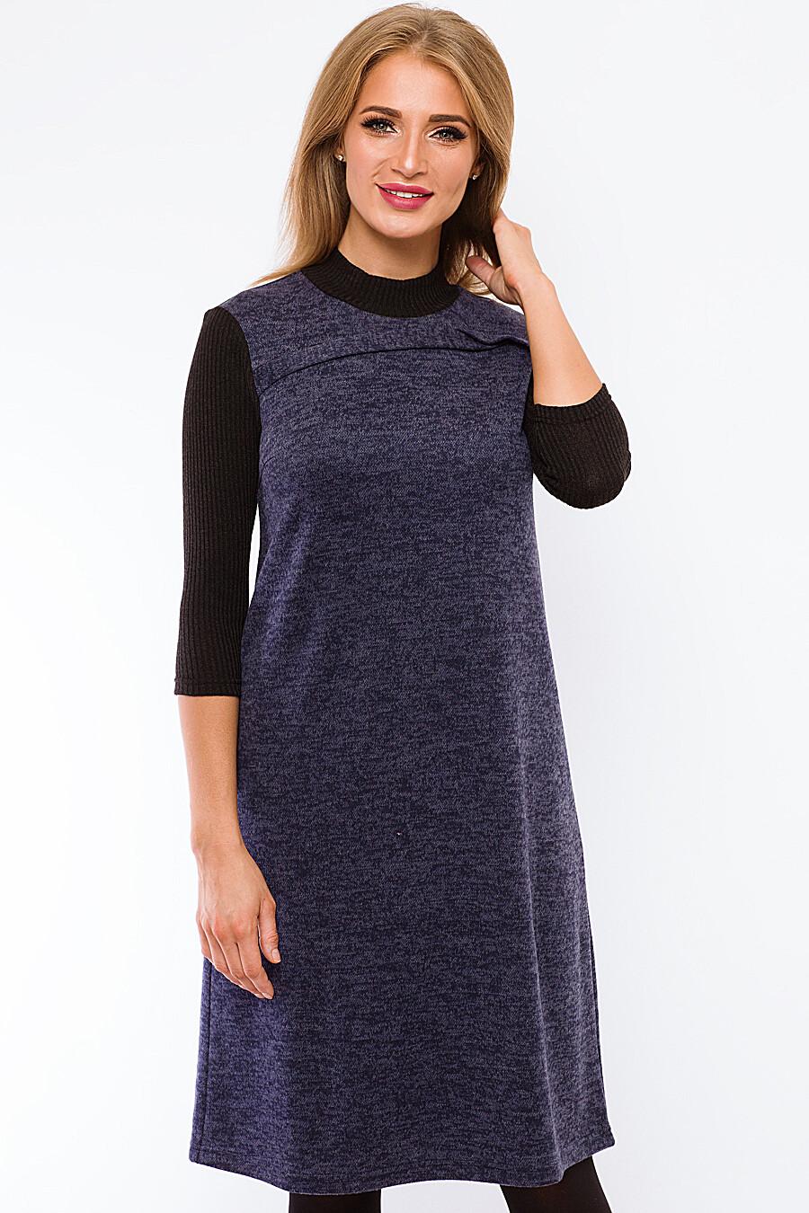 Платье LA VIA ESTELAR (96571), купить в Optmoyo.ru